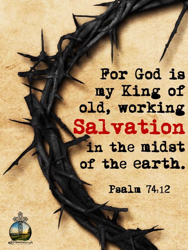 Psalm 74-12 KJV.jpg