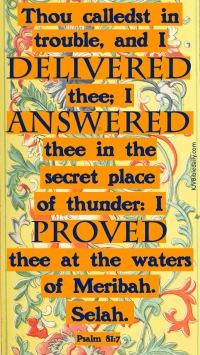Psalm 81-7 KJV
